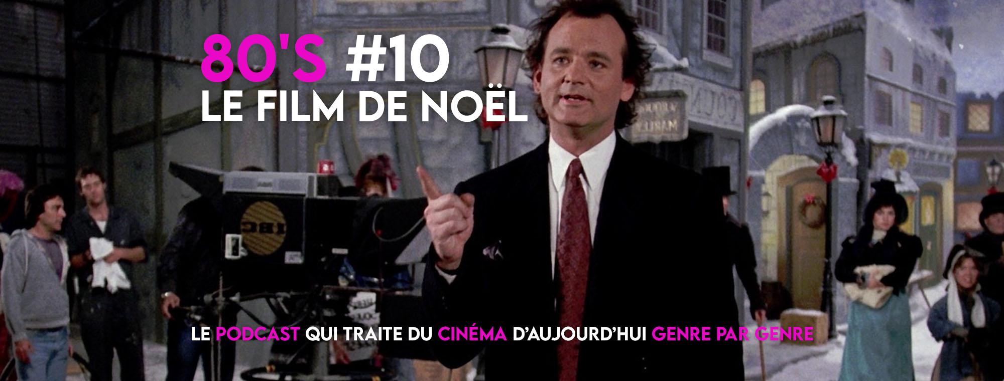 Parlons Péloches - 80's #10 Le film de Noël