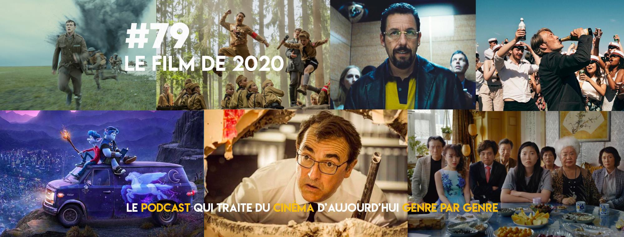 Parlons Péloches - #79 Le film de 2020